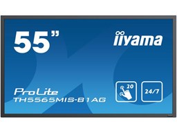 iiYama nonstop (24/7) operation capable touchscreens in our rental fleet